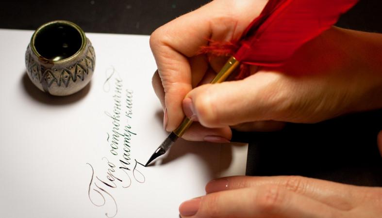 Ассоциация родительских комитетов исообществ предложила вернуть вшколу письмо гусиным пером