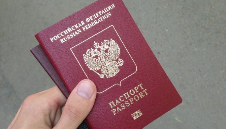 Русские МФЦ начнут выдавать биометрические загранпаспорта сфевраля