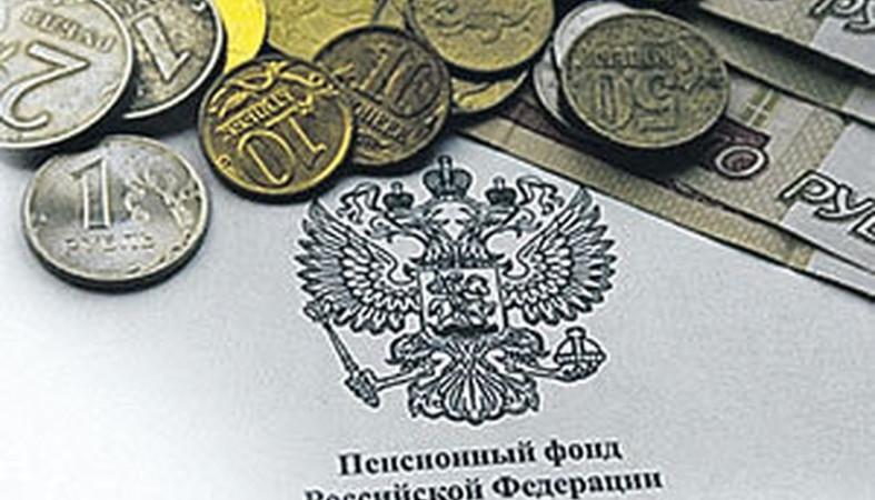 В 2017-ом 4,89 млн граждан России преждевременно сменили управляющих пенсионными накоплениями