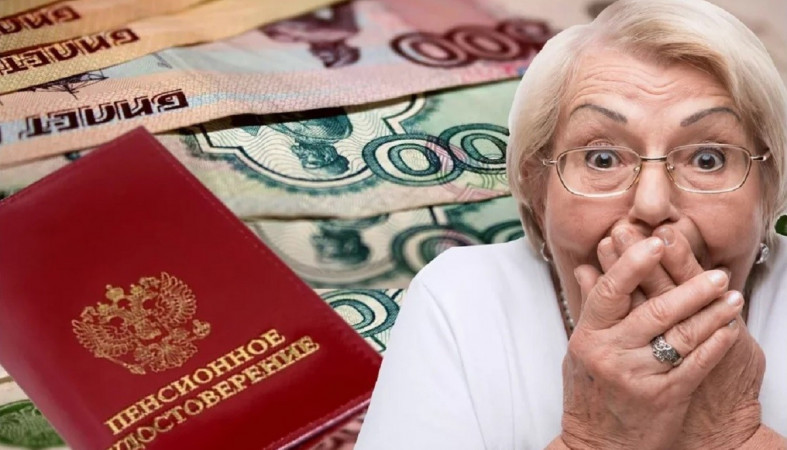 Двойные пенсии в декабре 2021 кто получит пенсия военнослужащих по выслуге лет минимальная