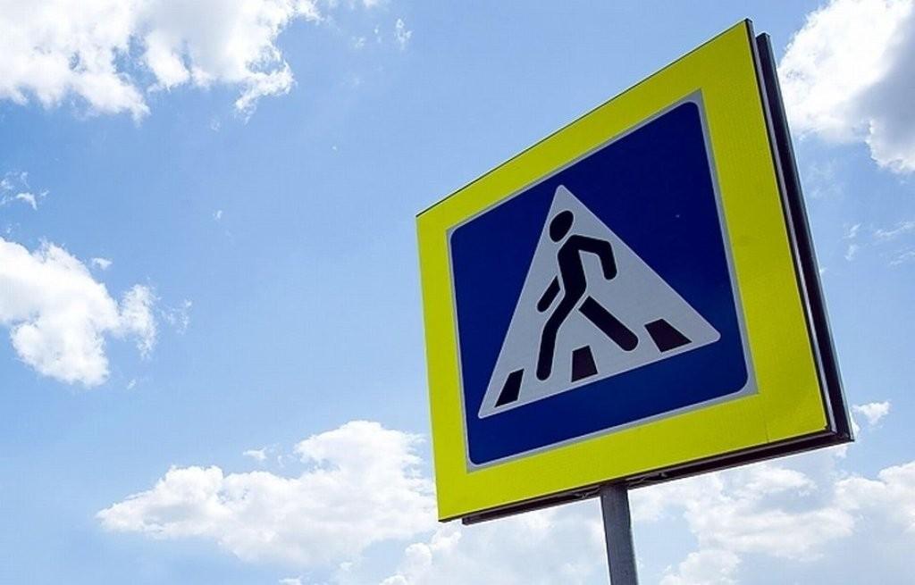 В Курске пенсионерка переходила дорогу вне