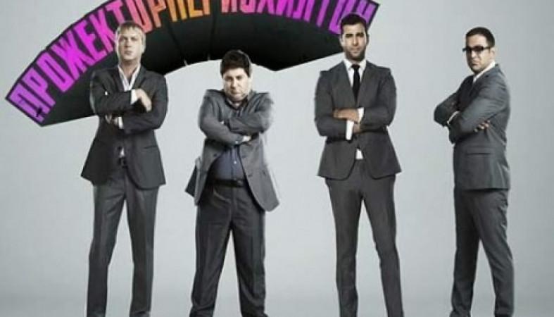 Гарик Мартиросян намекнул навозвращение шоу «Прожекторперисхилтон»