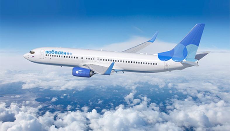Boeing 737 сел во«Внуково» наодном работающем двигателе
