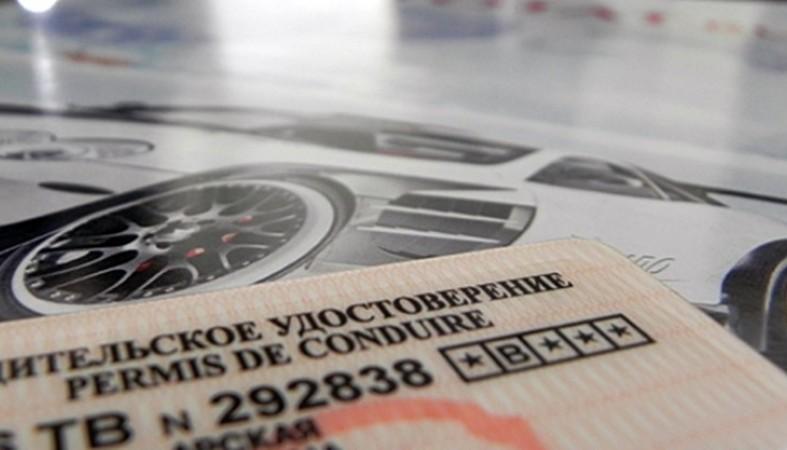 В Российской Федерации вырастет стоимость водительских прав иСТС