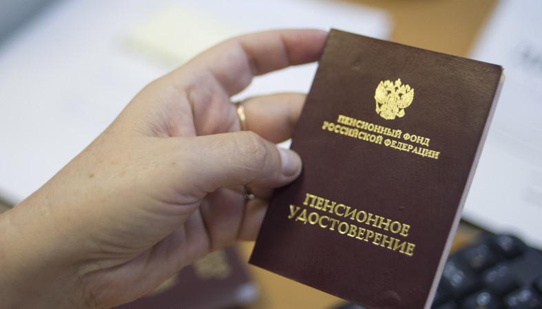 Специалисты считают, что необходимо поднимать пенсионный возраст— Владимир Путин