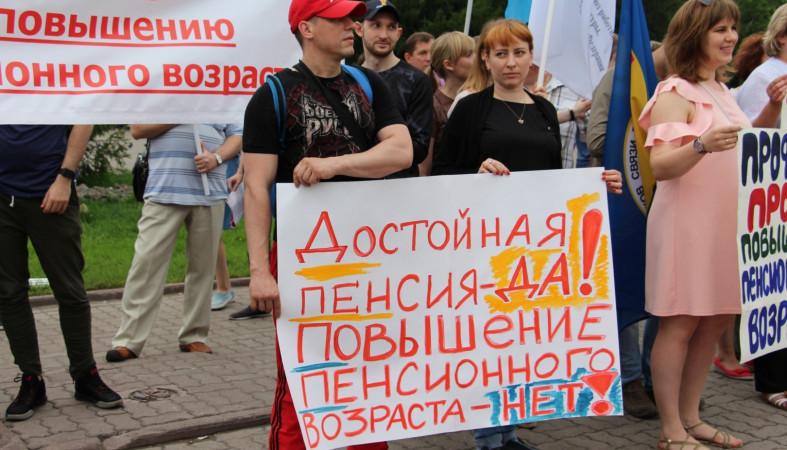 Власти Мурманска дали разрешение намитинг оппозиции