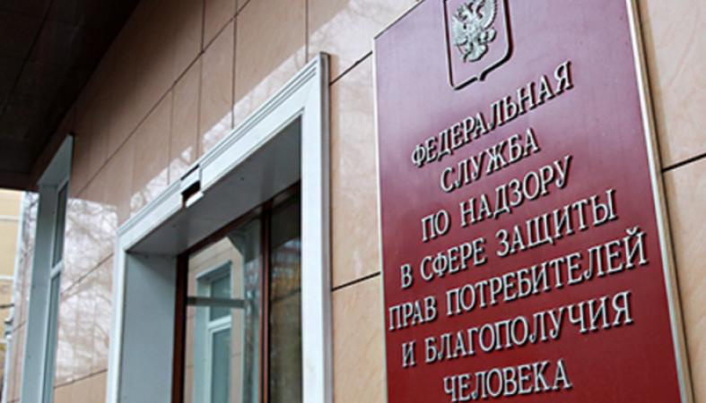 Украине угрожает вспышка дифтерии— Роспотребнадзор