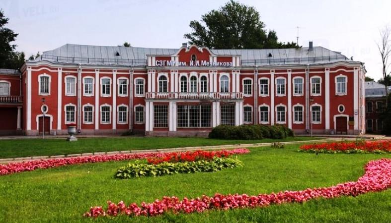 что первой больница петра великого санкт-петербург официальный сайт белье