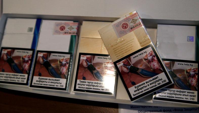 В текущем 2017 году сприлавков окончательно пропадут сигареты без устрашающих изображений