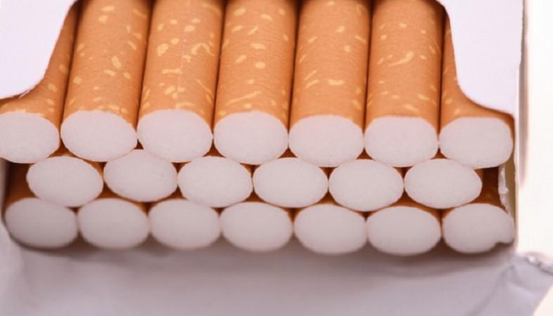 Табачные изделия образовательное учреждение цой если есть в кармане пачка сигарет слушать онлайн бесплатно все