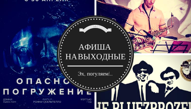 Афиша театров петрозаводска цены театр на рубинштейна спб афиша
