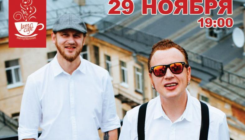 В воскресенье группа «Тараканы!» представит в Петрозаводске акустический концерт