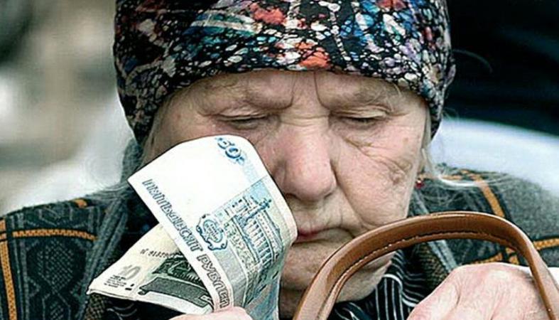 Как индексируется пенсия уволившимся пенсионерам