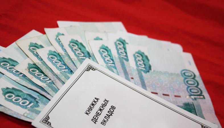 хранение валюты в банке под проценты статьи узнаете