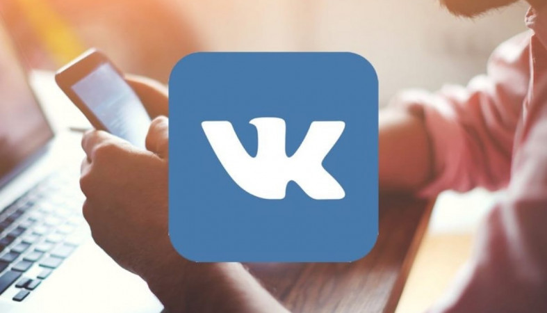 Долгожданное новшество «ВКонтакте» стало доступным для всех пользователей