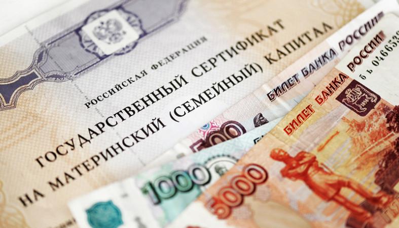 В. Путин подписал законы отрёхлетних бюджетах внебюджетных фондов