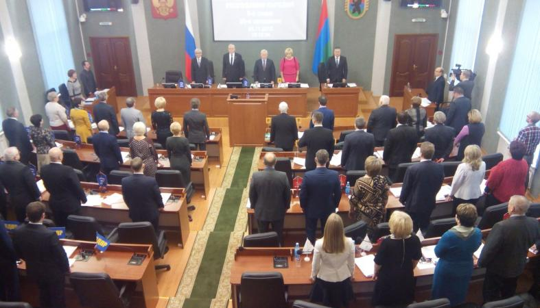 Депутаты приняли бюджет, изменили выборы, утвердили заместителя