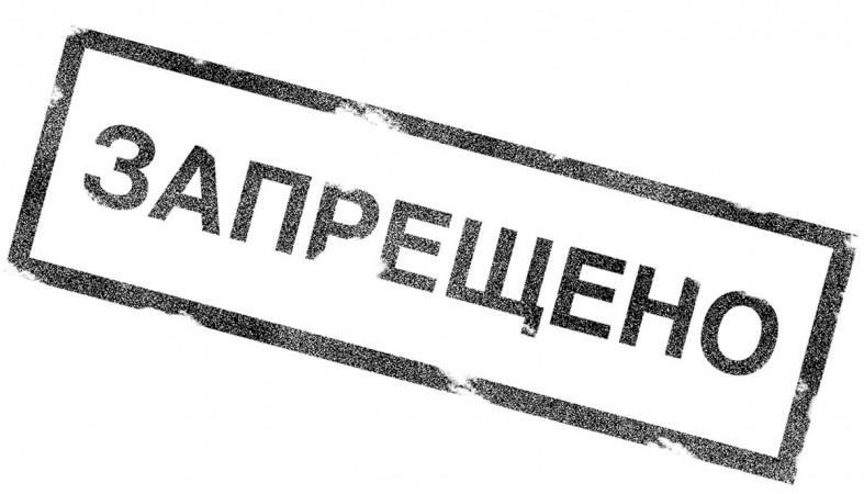 В РФ хотят ограничить продажи игрушек икомпьютерных игр для детей