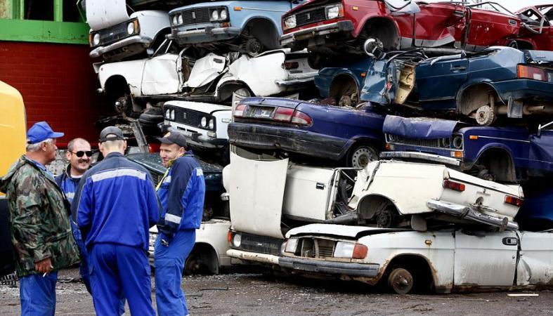 Можно ли получить за утилизацию авто деньги как вернуть деньги за страховку на авто ингосстрах