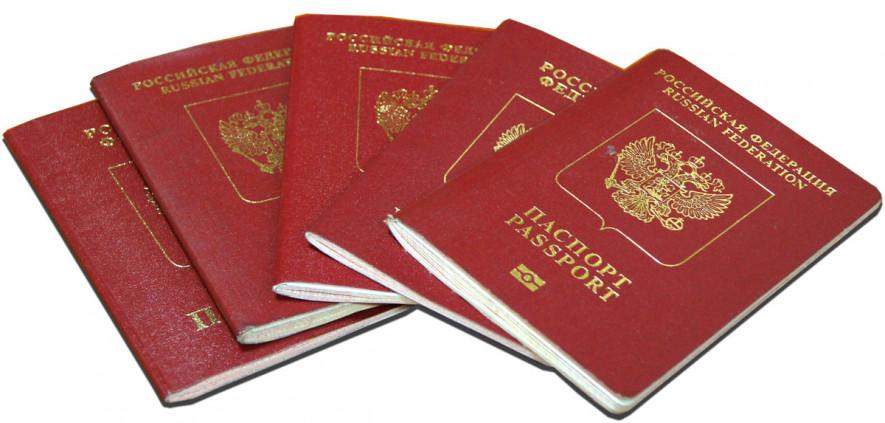 Получение гражданства фз 62