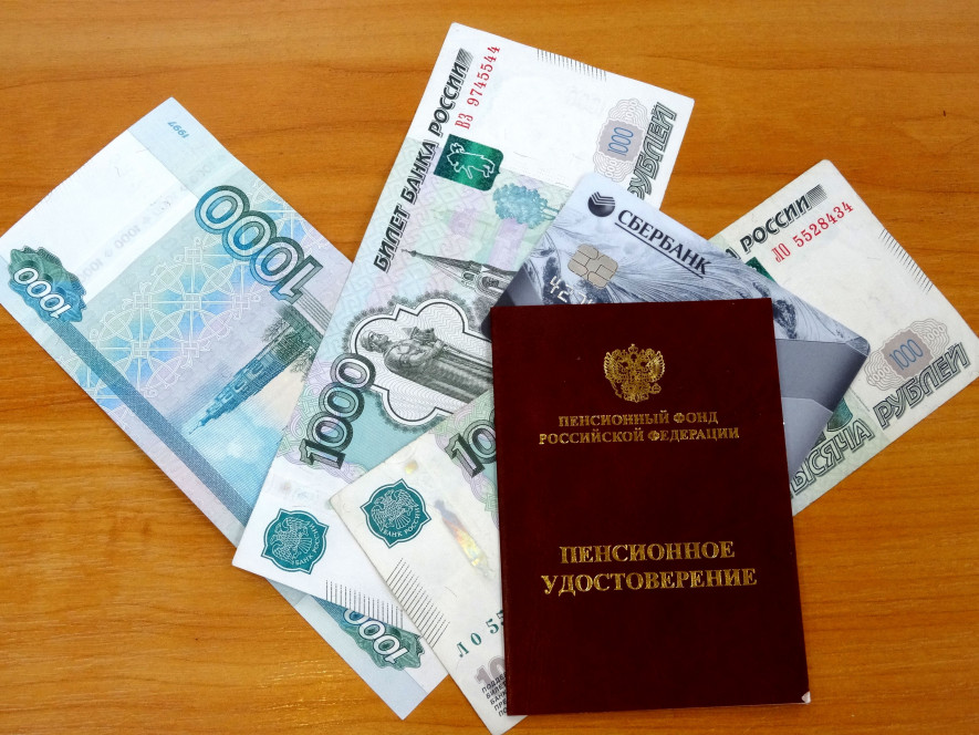 как получить накопительную часть пенсии в петрозаводске