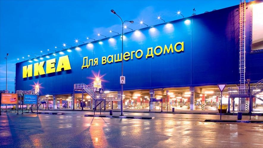 киберпонедельник и сюрприз от Ikea топ лучших скидок и акций в птз
