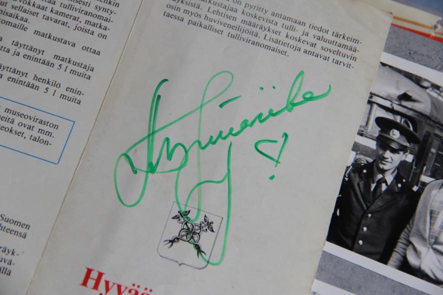 Алла Пугачева