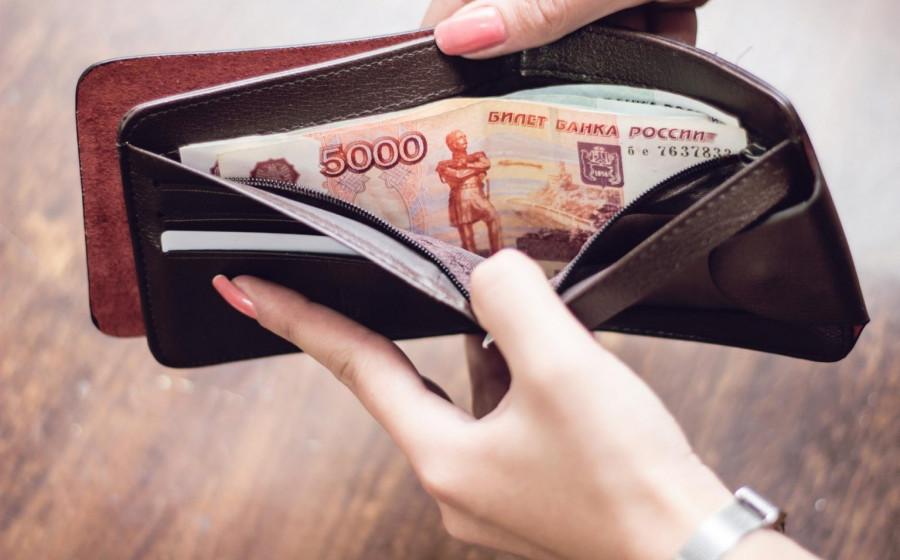 Деньги в долг под 3 5000