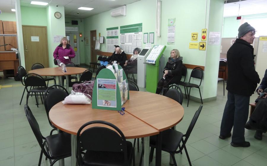 Пособия на детей в Петрозаводске и Республике Карелия