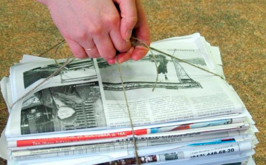 Газеты из макулатуры станок для производства туалетной бумаги из макулатуры цены