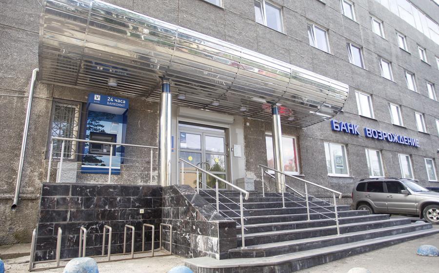 Банк Возрождение: Петрозаводск